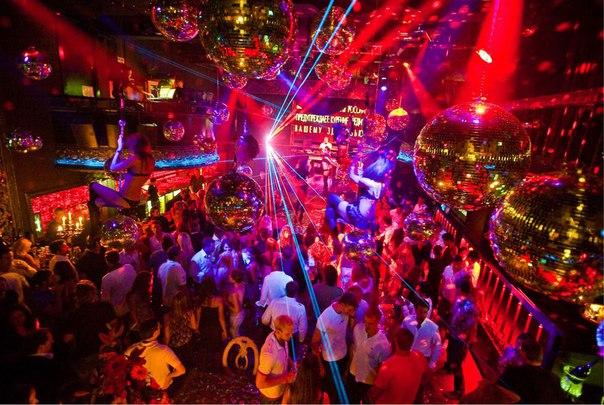 Сколько надо денег в ночном клубе ночной клуб афиша на сегодня